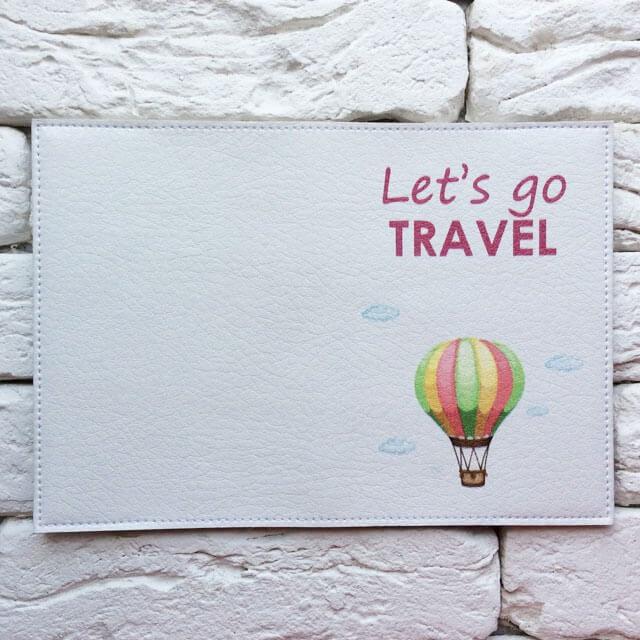 Фото разворот паспортная обложка Воздушный Шар. Коллекция обложек Путешествуй!