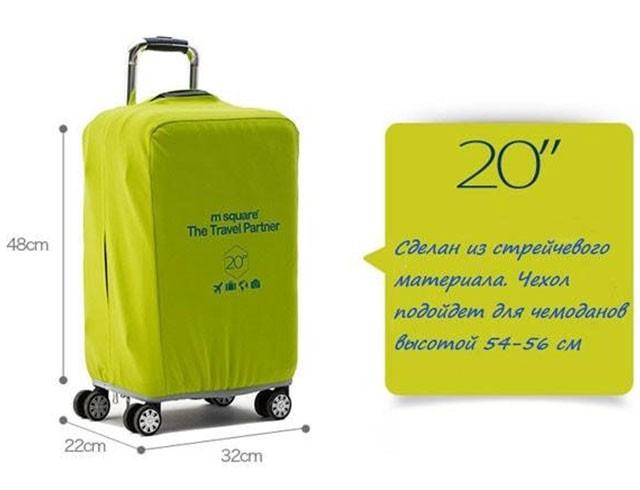 Фото описание малого размера S 20 дюймов чехлов для чемоданов высотой 54-56см. Товары для отдыха. Интернет-магазин В Отпуск