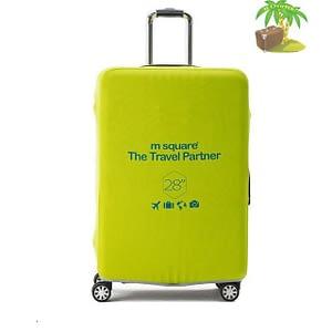 Главное фото салатово-лимонный эластичный чехол размер L для большого чемодана высотой 66-76см. Товары для отдыха. Интернет-магазин В Отпуск