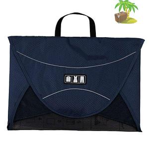 PO-02 Главное фото синий органайзер для рубашек, юбок и брюк. Товары для отдыха. Интернет-магазин В Отпуск