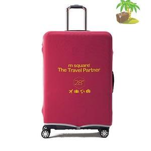 Главное фото розовый эластичный чехол размер L для большого чемодана высотой 66-76см. Товары для отдыха. Интернет-магазин В Отпуск