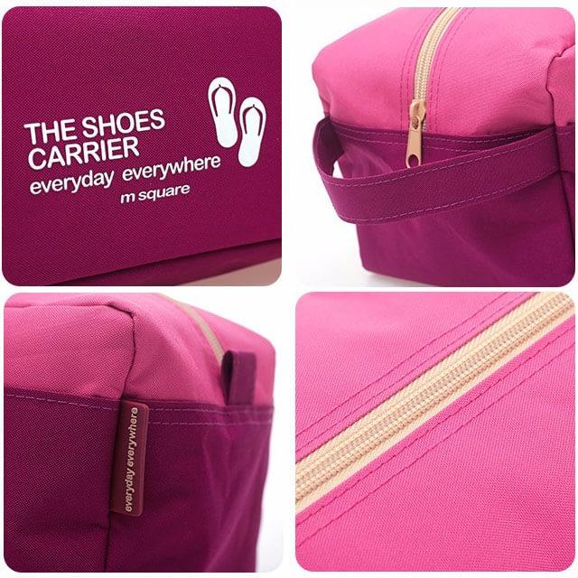 Фото детали розового тканевого чехла для обуви. Товары для отдыха. Интернет-магазин В Отпуск