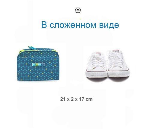 Фото габариты чехла в ромбик для обуви размер М в сложенном виде для небольшой обуви. Товары для отдыха. Интернет-магазин В Отпуск
