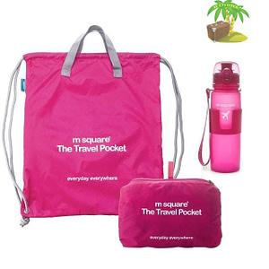 Главное фото розовый тревел-сет водонепроницаемая сумка-рюкзак и бутылка для воды. Товары для отдыха. Интернет-магазин В Отпуск