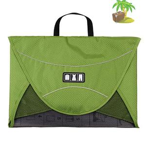 PO-03 Главное фото зеленый органайзер для рубашек, юбок и брюк. Товары для отдыха. Интернет-магазин В Отпуск