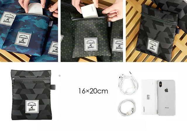 Фото размеры блока для гаджетов в наборе дорожных сумочек. Товары для отдыха. Интернет-магазин В Отпуск