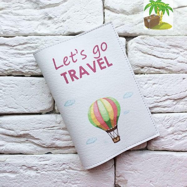 Главное фото паспортная обложка Воздушный Шар. Коллекция обложек Путешествуй!