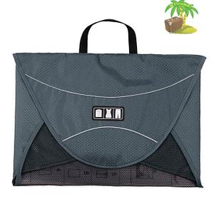 PO-04 Главное фото серый органайзер для рубашек, юбок и брюк. Товары для отдыха. Интернет-магазин В Отпуск