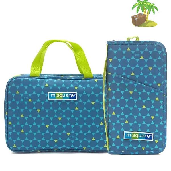 Главное фото подарочный набор косметичка с вешалкой и паспортный органайзер синий ромб. Товары для отдыха. Интернет-магазин В Отпуск